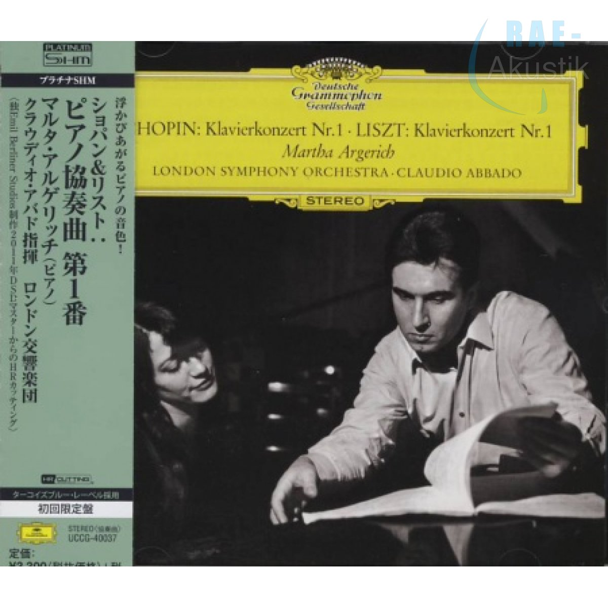 Martha-Argerich-Chopin-Liszt-Piano-Concertos-No1_SHMCD